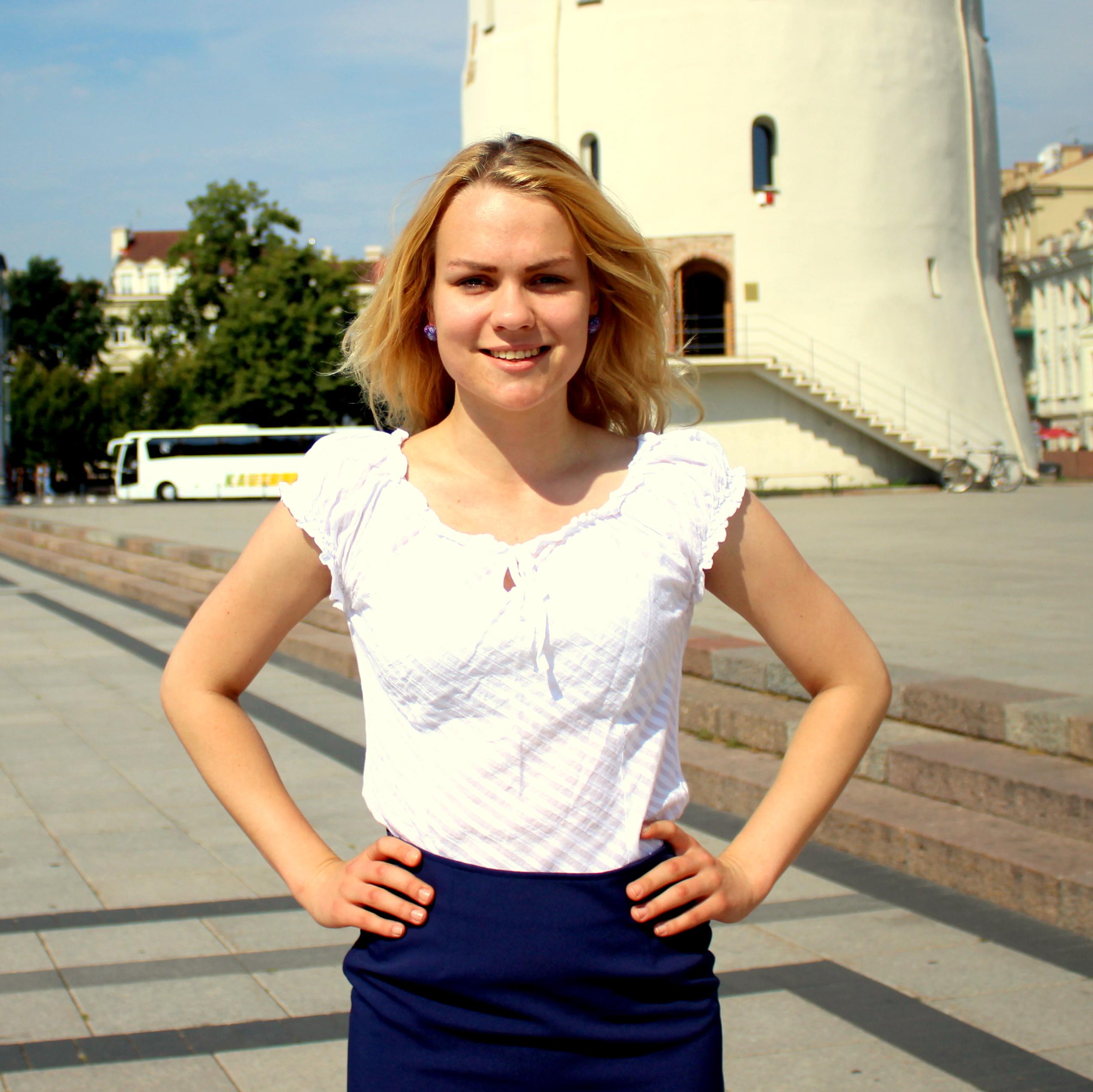 Monika Stankevičiūtė